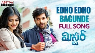 'Edho Edho Bagunde' song from 'Mister' movie