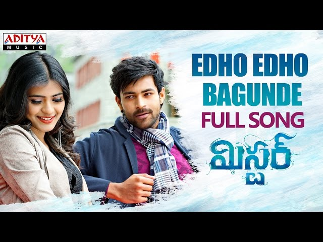 Edho Edho Bagunde Audio Song | Mister Movie Song | Varun Tej, Hebah Patel