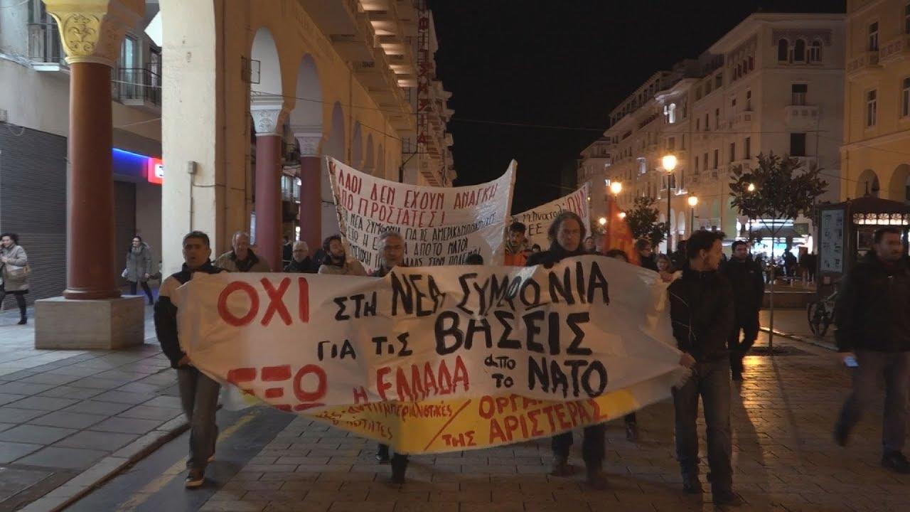 Θεσσαλονίκη: Συλλαλητήριο  ενάντια στη συμφωνία Ελλάδας – ΗΠΑ για τις βάσεις