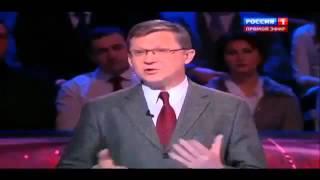 Новости ТВ 27 01 2015 Жириновский   Пропаганда Украины Фуфло Последние новости