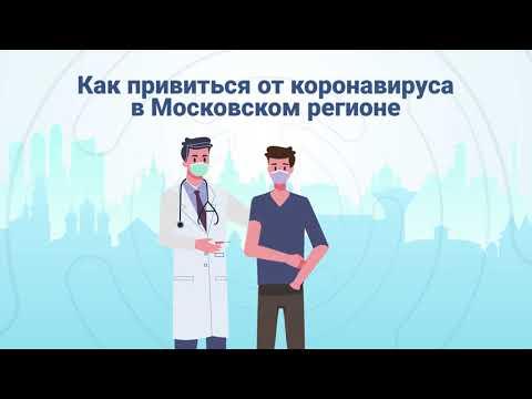 Еще 78 инфицированных коронавирусом выявили в Красногорске за сутки