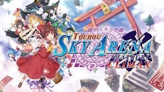 TOUHOU SKY ARENA Trailer