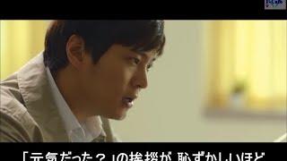 『もう一度愛してると言おうか』byチュウォン日本語訳付き~『キャッチミー』より