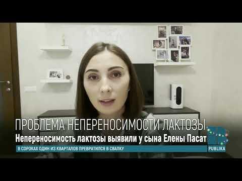 В Молдове многие дети рождаются с непереносимостью лактозы