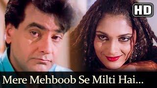 Mere Mehboob Se Milti Hai (HD) - Khal-Naaikaa Song