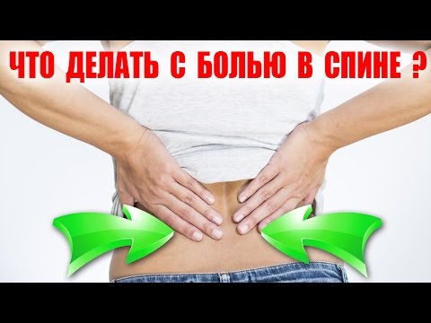 Иммобилизовать коленный сустав
