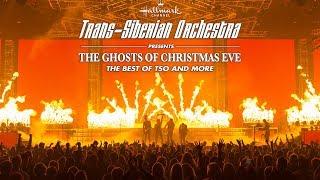 2017 Trans Siberian Orchestra Tickets
