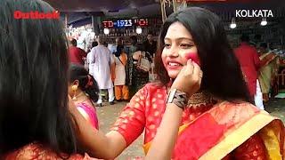 Women Participate In 'Sindoor Khela', Bid Adieu To Goddess Durga