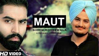 Maut - Sidhu Moose Wala Ft.Parmish Verma   Sidhu Moose Wala Songs   New Punjabi Songs 2017   Punjabi