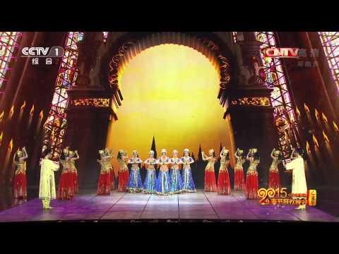 מופע ריקודים מרשים וססגוני בעקבות דרך המשי
