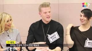 펜타토닉스(Pentatonix) - 에릭남(Eric Nam) 고음대결