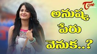 Secret Behind Actress Anuskha Real Name