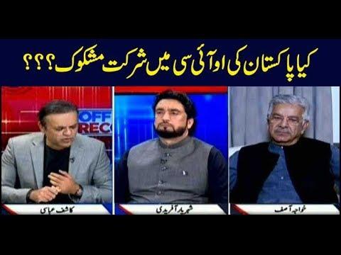 Off The Record | Kashif Abbasi | ARYNews | 28 February 2019