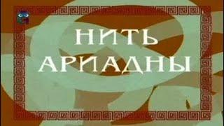 Искусство намерения. Валерий Синельников. Психология