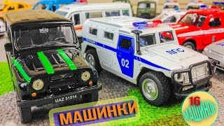 Toy Cars Welly, Autotime and Technopark of Russian and Soviet brands Uaz, Gas, Lada and Tiger