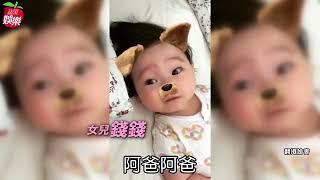 棒棒堂阿緯承認又當爸 侍候147億千金養2胎 | 蘋果娛樂 | 台灣蘋果日報