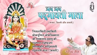 Jai Padmavati Mata Ravindra  Jain
