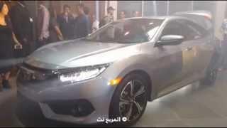 """هوندا سيفيك 2016 الجديدة كلياً تظهر رسمياً """"تقرير ومواصفات"""" Honda Civic"""