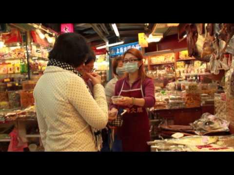 102年傳統市場節「遇見好市」短片徵件活動佳作作品南門味(作者:戴易芯、許筱薇、劉玉婷)