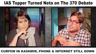 Shah Faesal, IAS Topper Turned Neta Arrested. Here is what he said to  Barkha Dutt on Kashmir