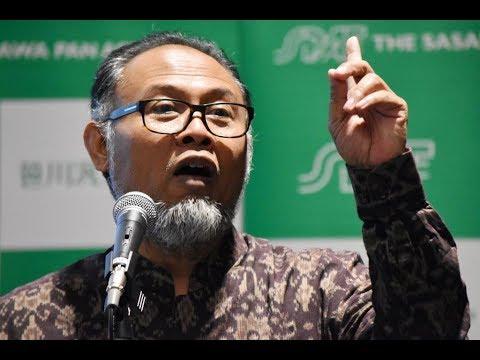 アジアオピニオンリーダー講演会 「インドネシアにおける汚職対策の現状と課題」