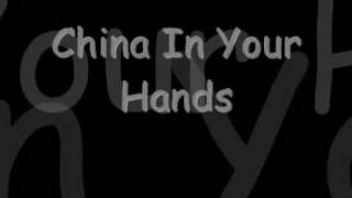 China In Your Hands - T'Pau - (Bouncy Remix)