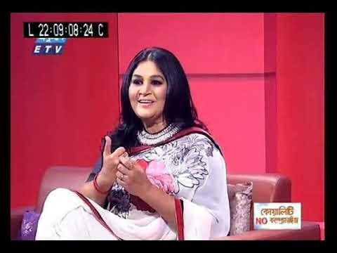 উইথ নাজিম জয়-১৫ || উপস্থাপক: শাহরিয়ার নাজিম জয় || অতিথি: কণ্ঠশিল্পী সামিনা চৌধুরী