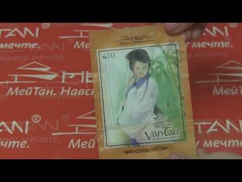 Магнитный био-стикер «Лисян» №10 для контроля и снижения веса, 12 шт.  Doctor Van Tao. Традиционная китайская медицина MeiTan