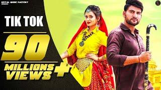 Ajay Hooda - Tik Tok Haryanvi (Official Song) - Ruchika