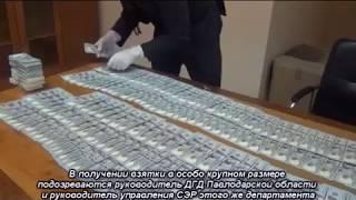 За взятку задержан руководитель ДГД по Павлодарской области+