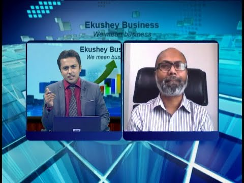 Ekushey Business || ফিরোজ কবির || 15 July 2020 || ETV Business