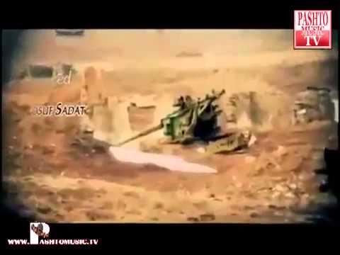 Afghani New Song 2015 - Za Dunya Ghazal Yama - игровое видео