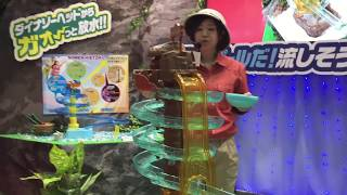Tower's Rock Somen Adventure demo at Tokyo International Gift Show Spring 2018 [RAW VIDEO] | Kholo.pk
