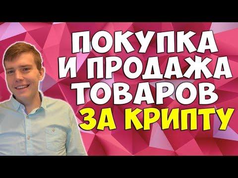 Российские брокеры бинарных опционов рейтинг