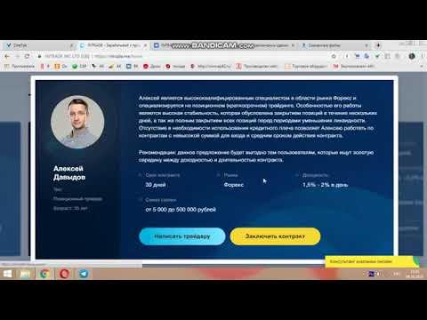 Стратегии бинарных опционов 2019 видео