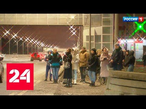 Жители Балашихи жалуются на отсутствие автобусной остановки - Россия 24