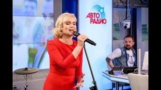 Полина Гагарина призналась, что её дочку могли звать по-другому! Вот это поворот!