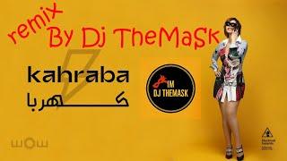 Dj TheMaSk Remix مهرجان كهربا الفولت العالى وصل غناء شمس الكويتية Shams Kahraba 2020