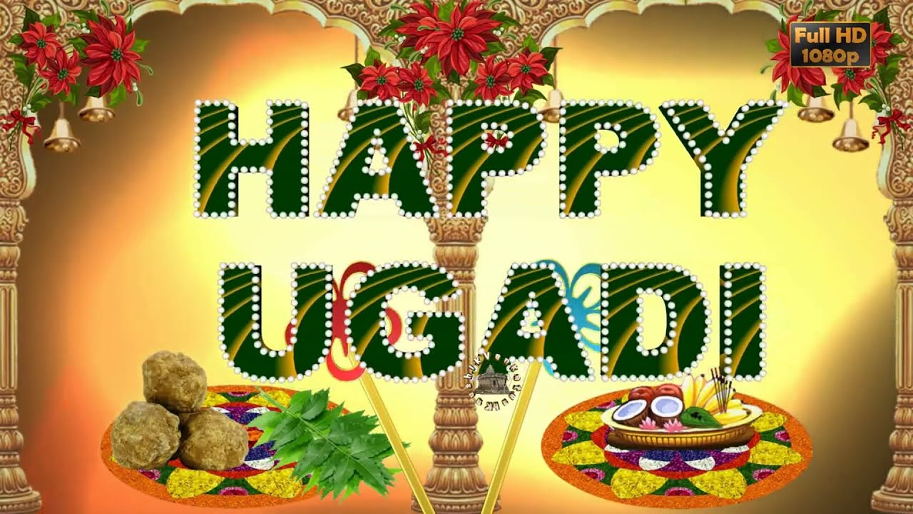 Ugadi Wishes Video
