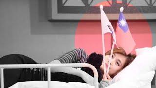 """ツウィ""""台湾の旗""""騒動TWICETzuyu""""Taiwaneseflag""""reportonJapanTV160118《字幕》"""