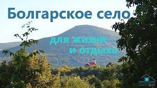 Рыбацкие деревни в болгарии