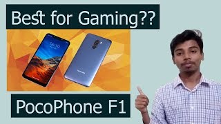 poco f1 price in pakistan - मुफ्त ऑनलाइन