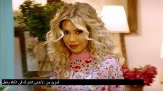 اغاني حصرية نوال الزغبى I يارايح دى جى بلاك شادو ريمكسNawal al-Zoghbi تحميل MP3
