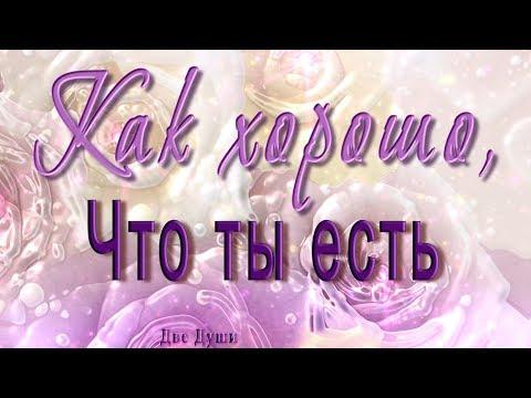 Смотреть российский фильм счастье есть