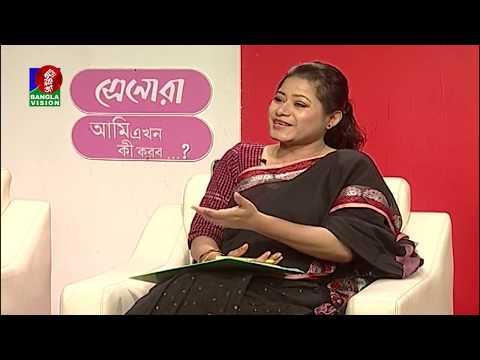 Ami Ekhon Ki korbo | EP 405 | Bangla Talk Show | Kownine Shourov | Banglavision Program | 2019