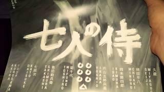 UNBOXING Rosebud - Novembro 2019 [Cinema Japonês]