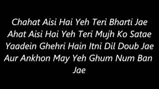 Atif Aslam's Aadat ( Deep Blue Version ) 's Lyrics