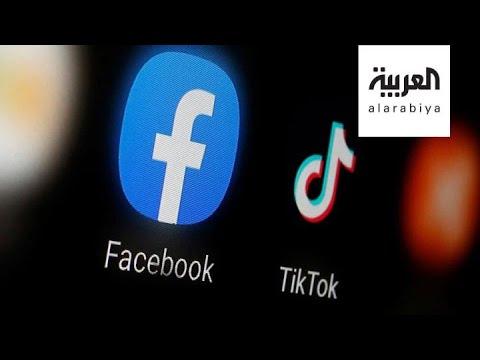 العرب اليوم - شاهد: هل أشعل مؤسس
