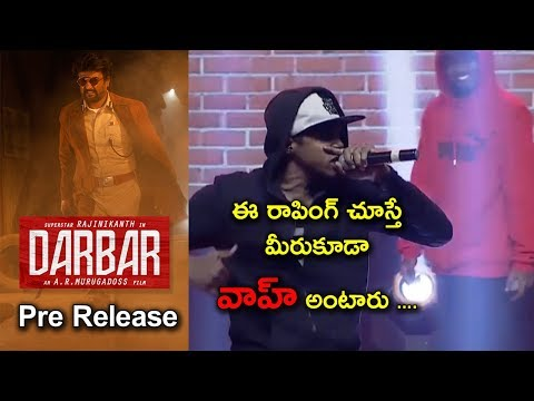 Navayuga Troop Rapping About Rajinikanth At Darbar Pre Release Event
