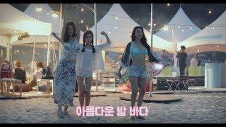 [욜로마이웨이 Night]욜로들의 나이트 해변파티@양양 부라더소다 서핑스팟(YOLO Night Party o…
